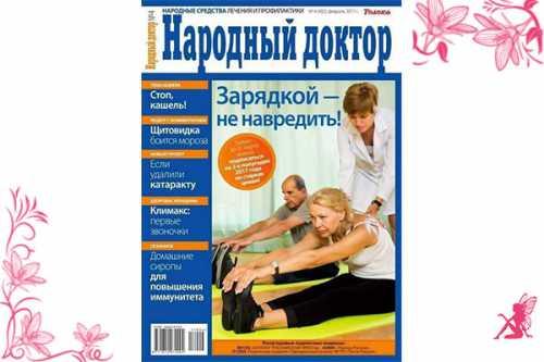 доктор комаровский призвал не помогать своим детям